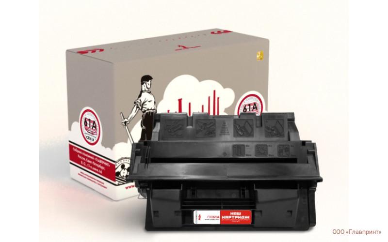 «Наш картридж» HP C8061A