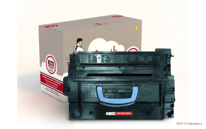 «Наш картридж» HP C8543X