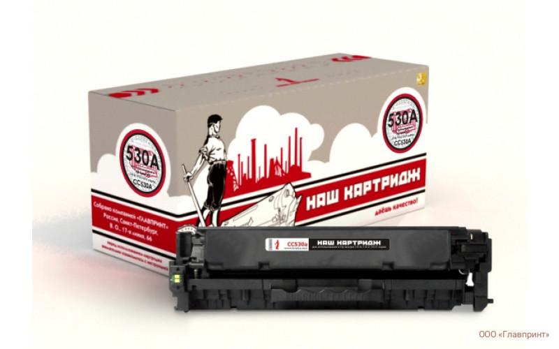 «Наш картридж» HP CC530A 304A