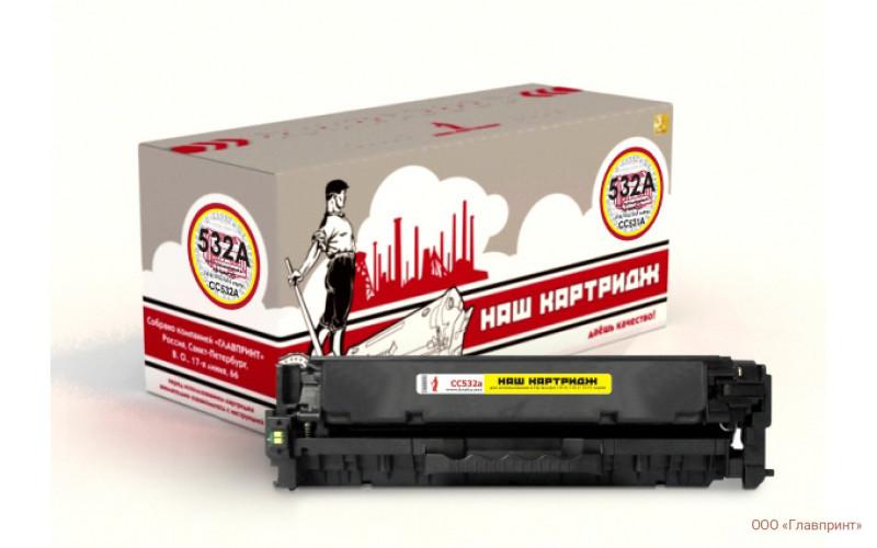 «Наш картридж» HP CC532A 304A