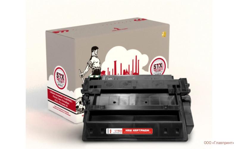 «Наш картридж» HP Q7551X