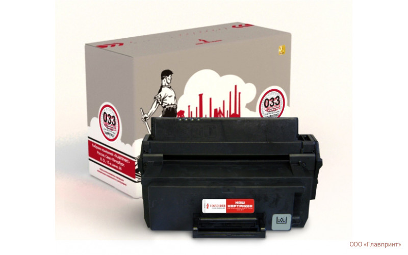 «Наш картридж» Xerox 106R01033