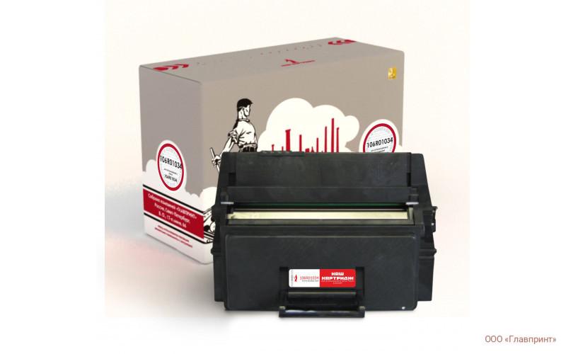«Наш картридж» Xerox 106R01034