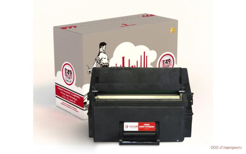 «Наш картридж» Xerox 106R01149