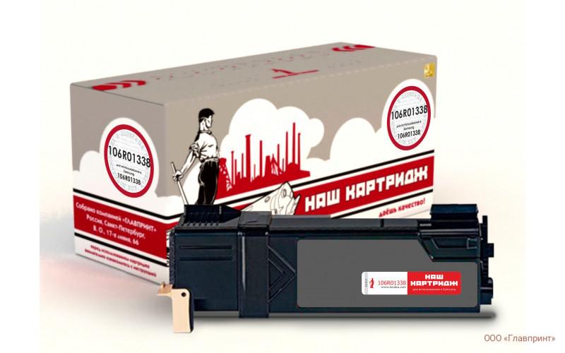 «Наш картридж» Xerox 106R01338