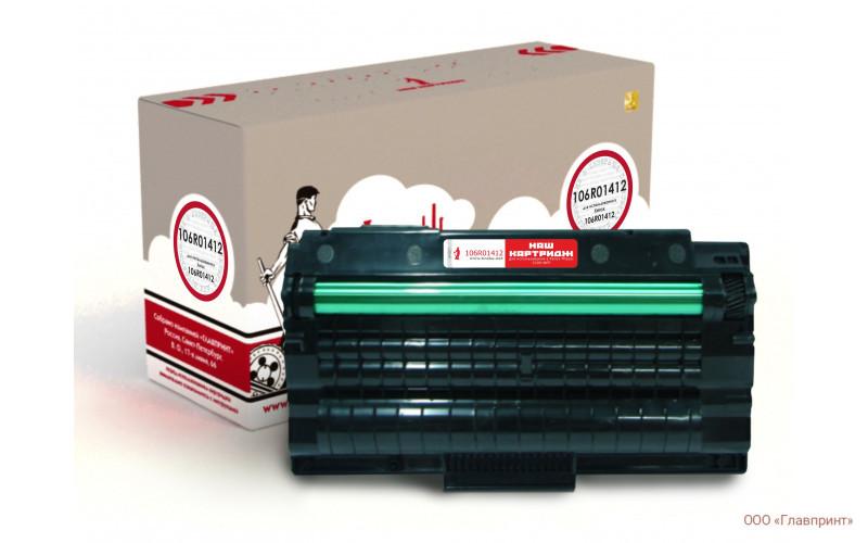 «Наш картридж» Xerox 106R01412