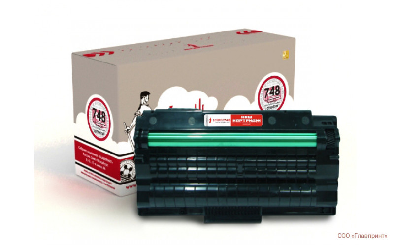 «Наш картридж» Xerox 109R00748