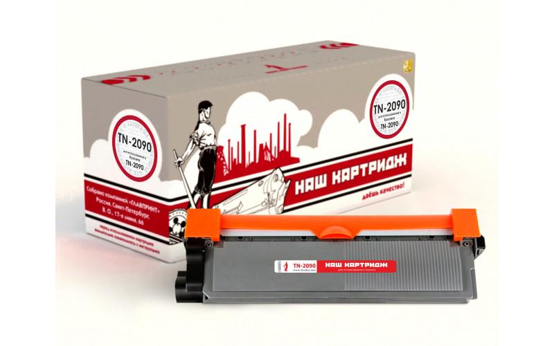 Brother TN-2090 заправка картриджа