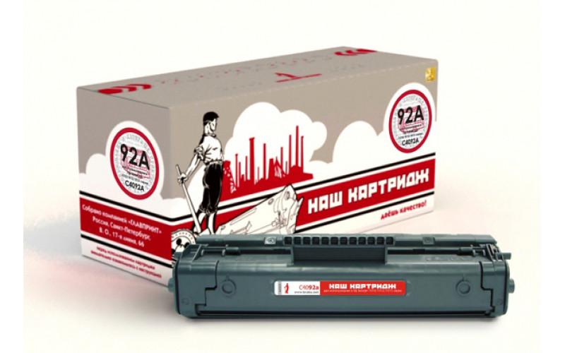 HP C4092A заправка картриджа