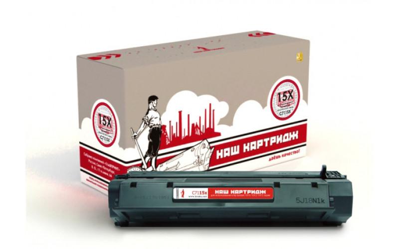 HP C7115X заправка картриджа