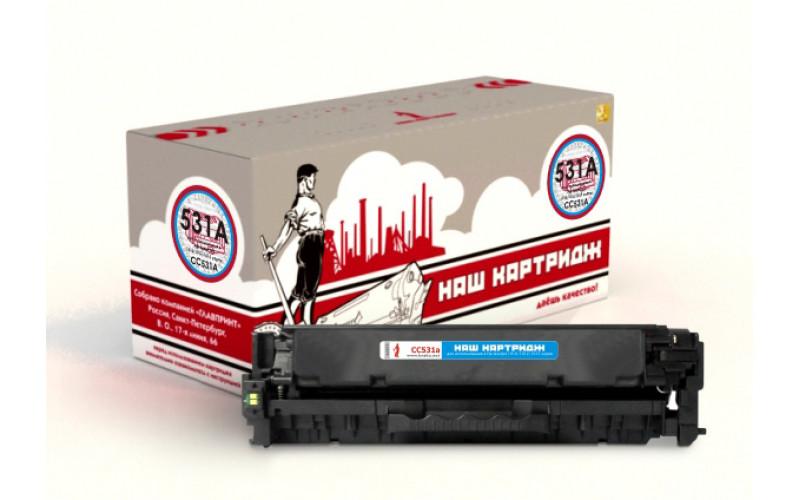 HP CC531A 304A заправка картриджа
