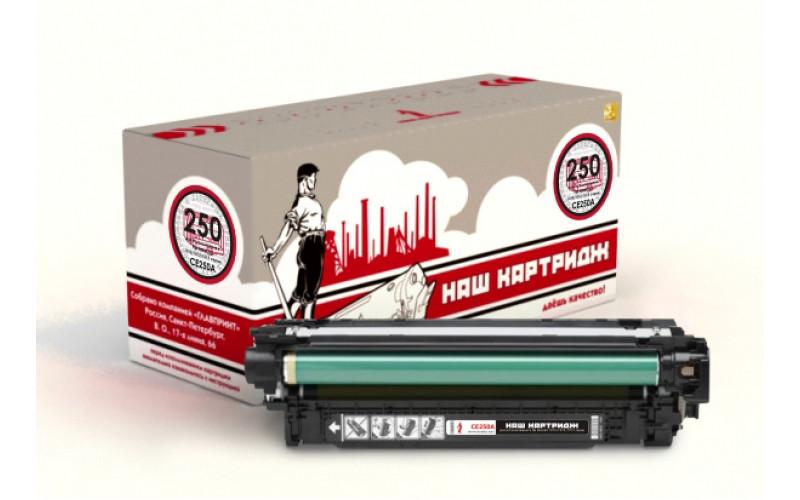 HP CE250A 504A заправка картриджа