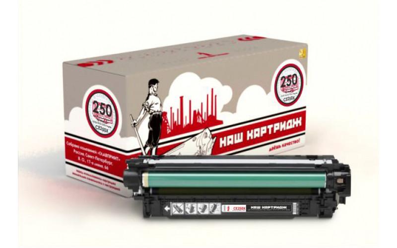 HP CE250X 504X заправка картриджа