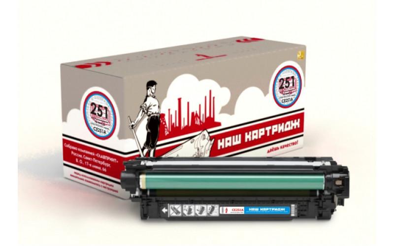 HP CE251A 504A заправка картриджа