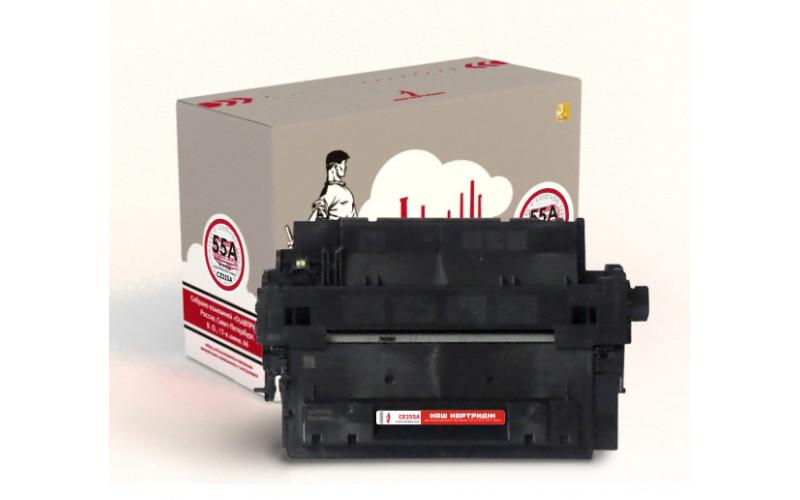 HP CE255A заправка картриджа