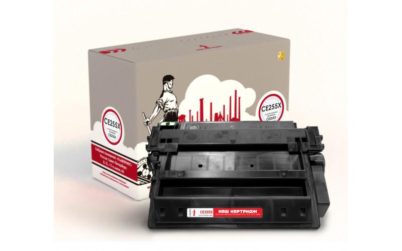 HP CE255X заправка картриджа