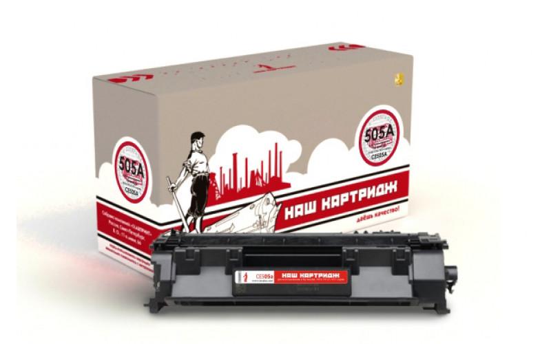 HP CE505A заправка картриджа