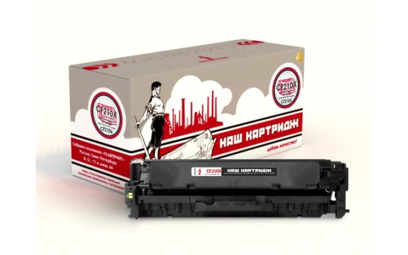 HP CF210X 131X заправка картриджа