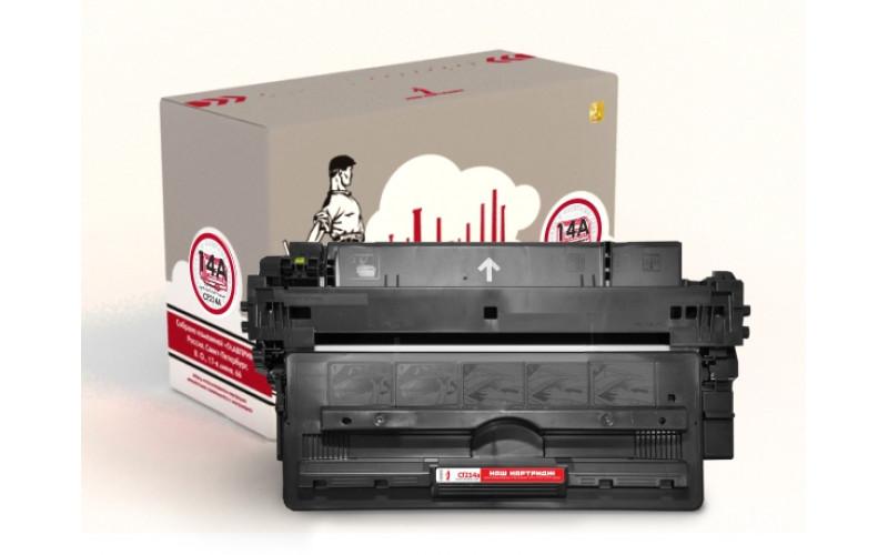 HP CF214A заправка картриджа