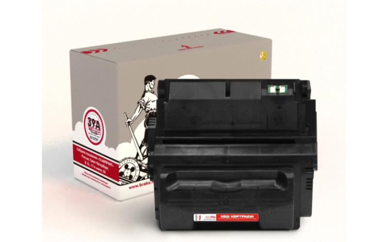 HP Q1339A заправка картриджа