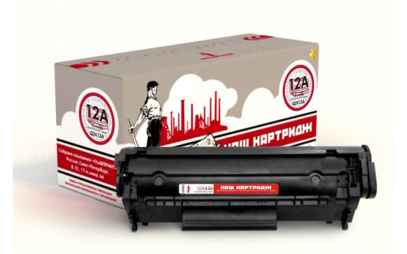 HP Q2612A заправка картриджа