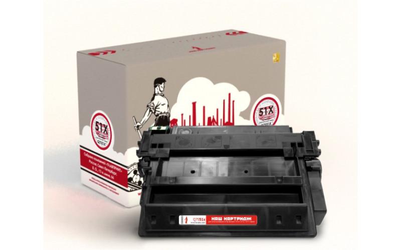 HP Q7551X заправка картриджа