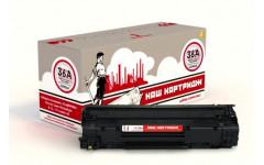 HP СВ436А заправка картриджа