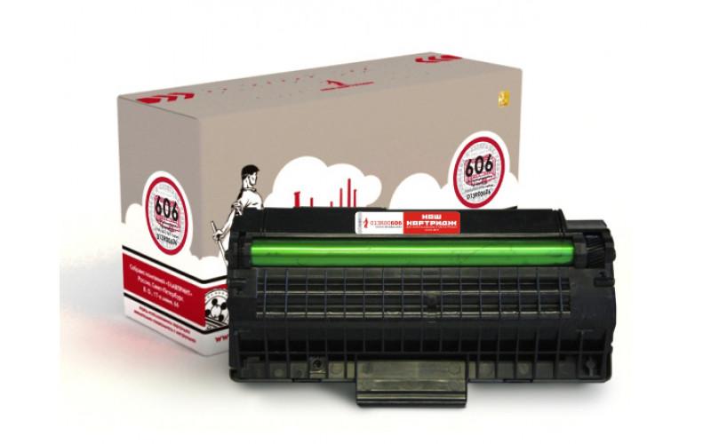Xerox 013R00606 заправка картриджа