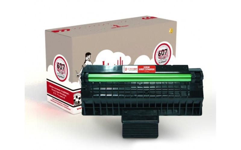 Xerox 013R00607 заправка картриджа