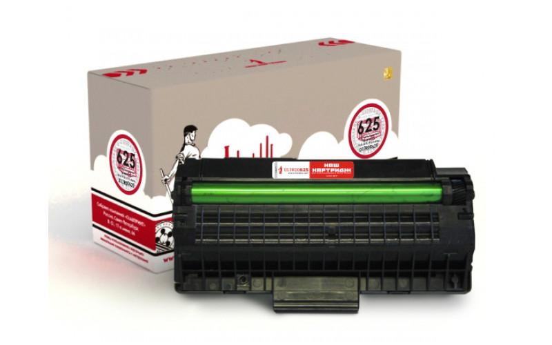 Xerox 013R00625 заправка картриджа