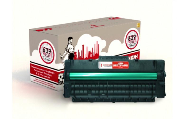 Xerox 106R00639 заправка картриджа