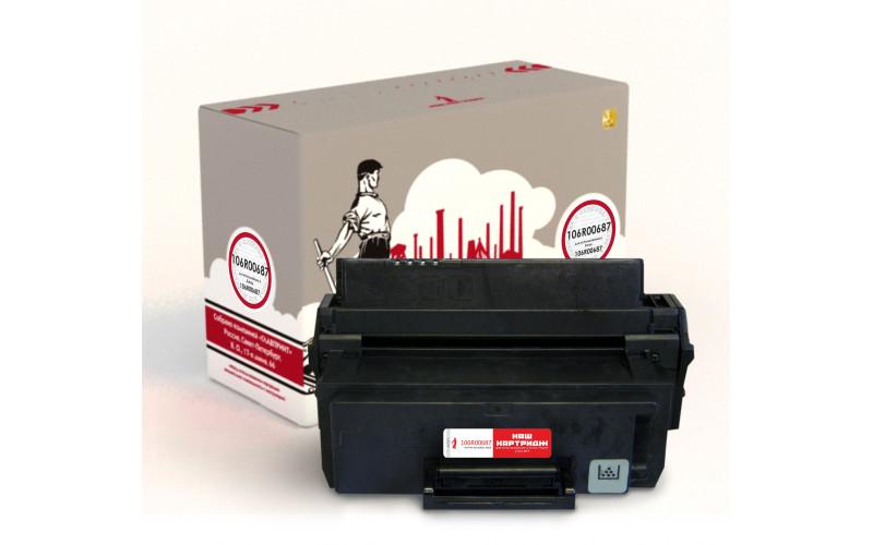 Xerox 106R00687 заправка картриджа