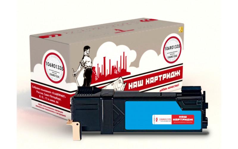 Xerox 106R01335 заправка картриджа