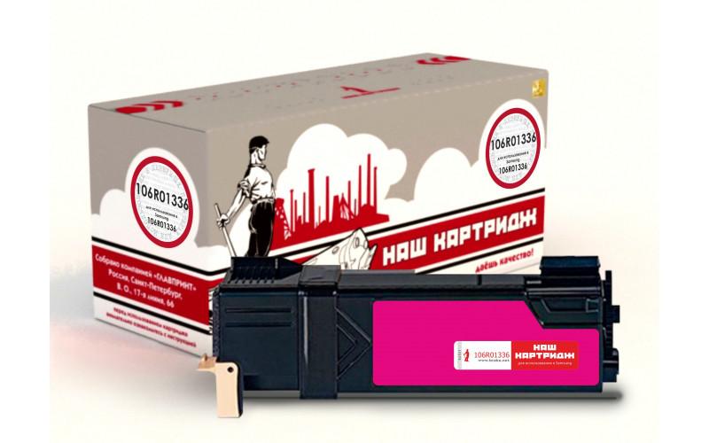 Xerox 106R01336 заправка картриджа