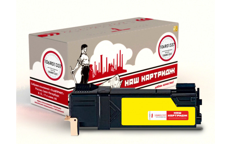 Xerox 106R01337 заправка картриджа