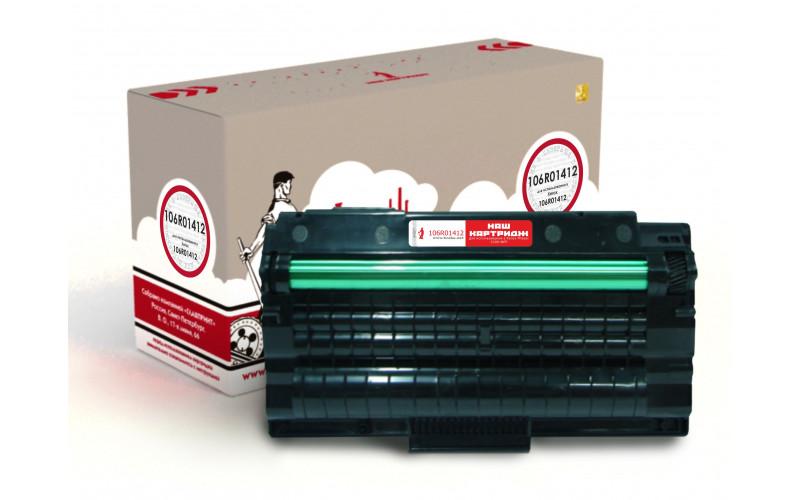 Xerox 106R01412 заправка картриджа