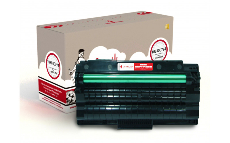 Xerox 108R00794 заправка картриджа