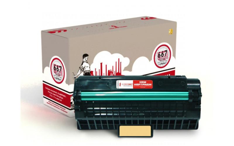 Xerox 113R00667 заправка картриджа